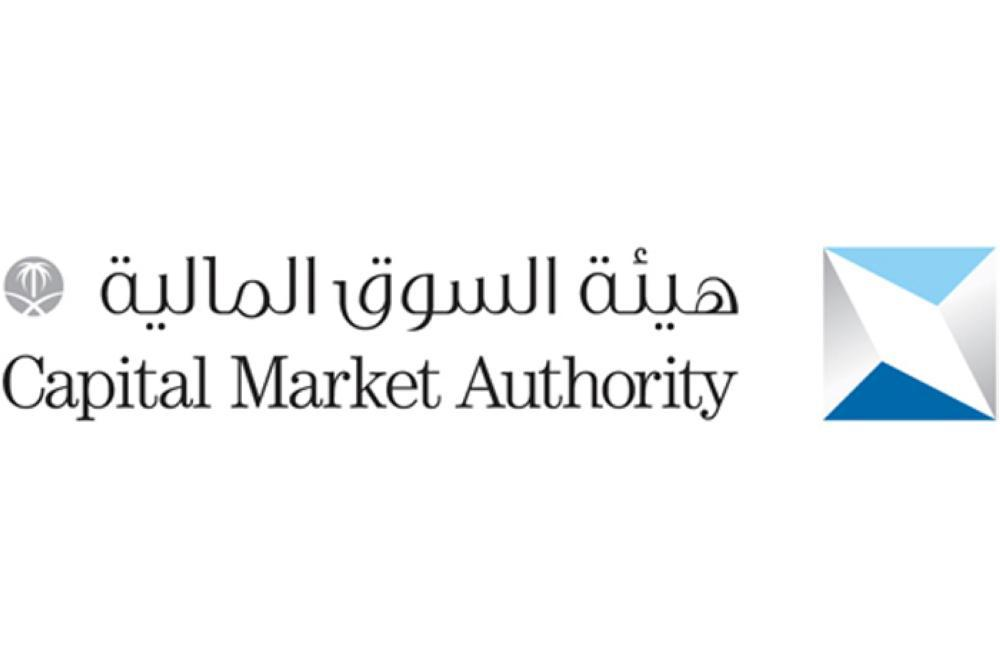Saudi regulator to allow foreigners 49% of listed securities