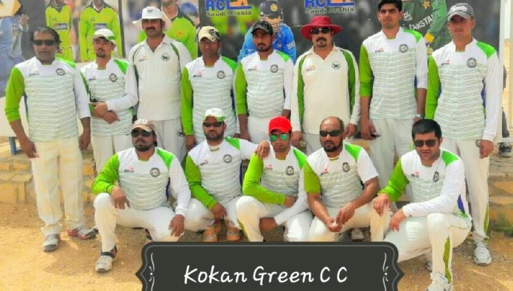 Kokan Green CC