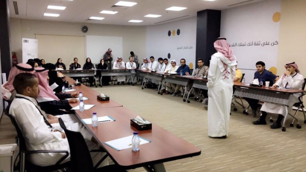 MITEF Saudi Arabia Startup competition semifinalists being announced. — courtesy photo