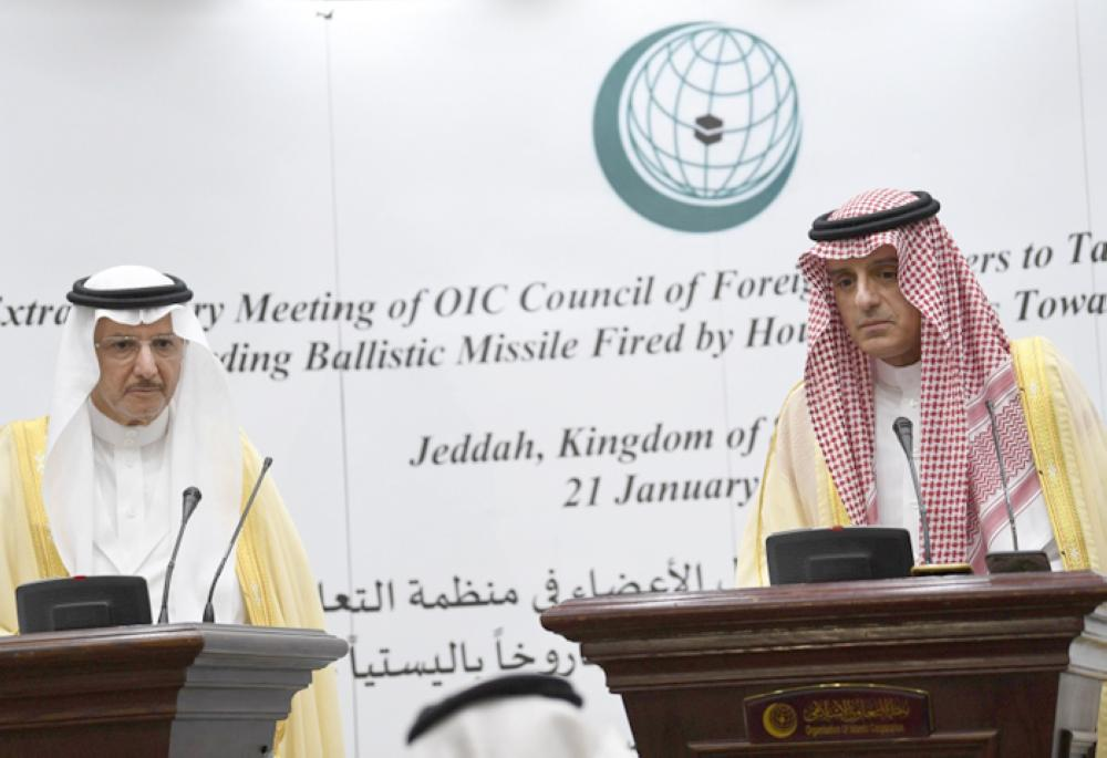 FM takes part in Saudi-led Coalition meeting on Yemen By