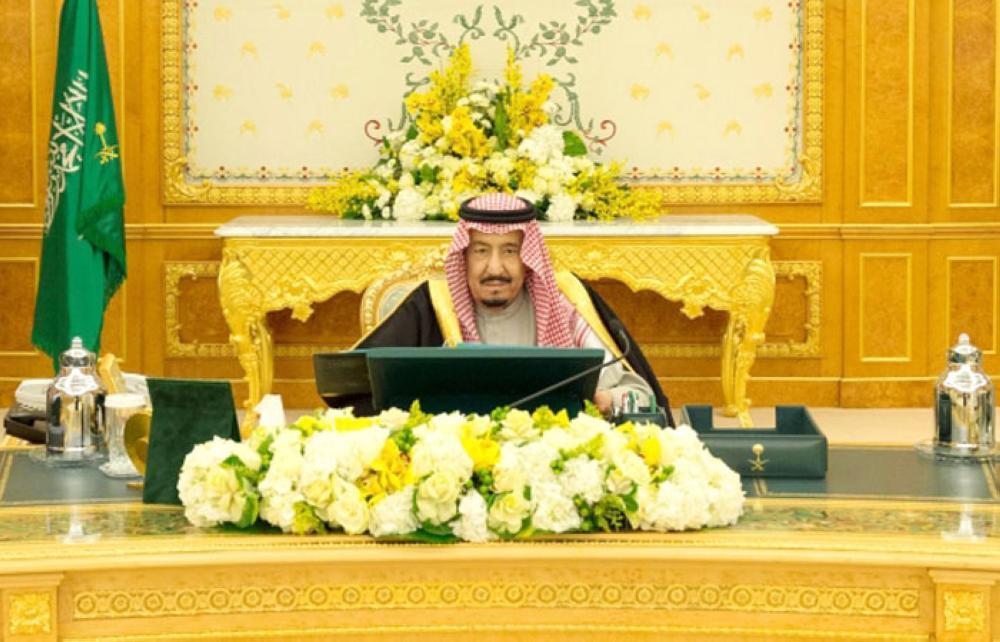 Saudi coalition to give Yemen $1.5 bil. in aid