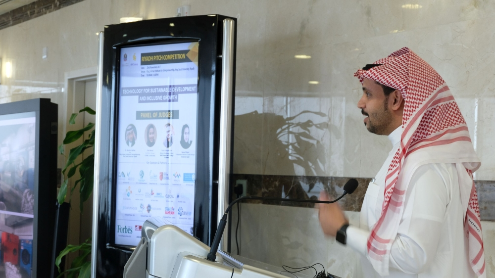 """Riyadh based startup – 'Ansaam Hygienic' pitching at AIM Startup Riyadh Roadshow and Pitch Competition at King Saud University."