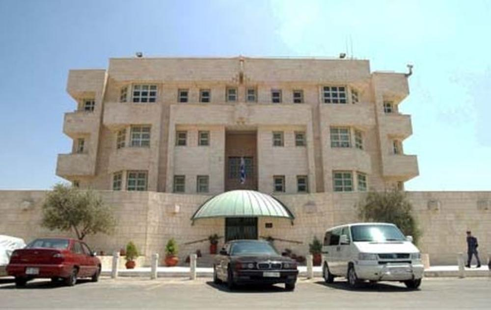 Israel Implements 'Gradual Reopening' of Its Embassy in Jordan