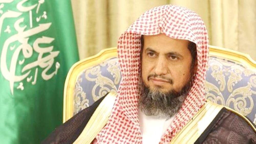 Attorney General Sheikh Saud Al-Mojeb