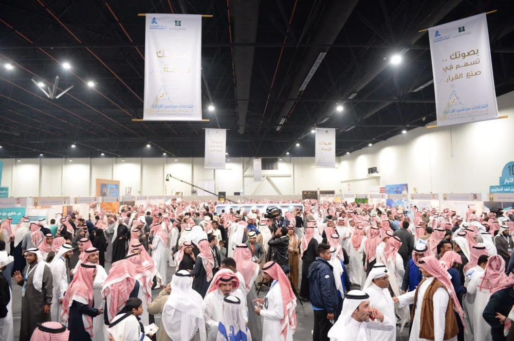 Asharqiya Chamber elects new board - Saudi Gazette