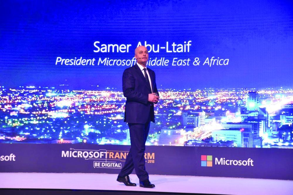 Cloud computing to pave the way for Saudi's digital transformation