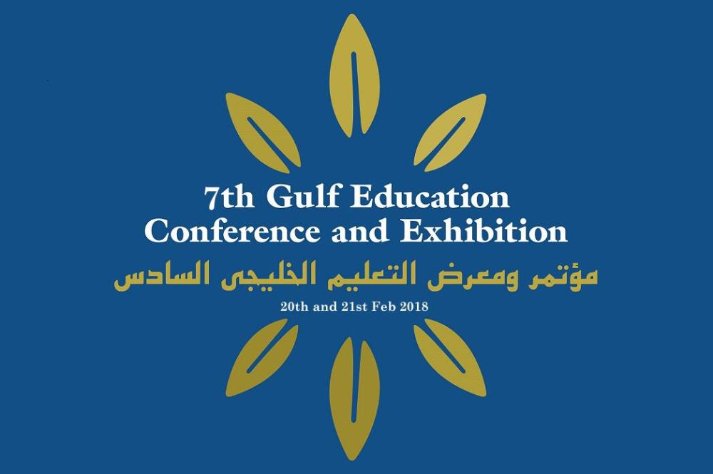 Big names sign in on 7th Gulf Education Conference in Jeddah