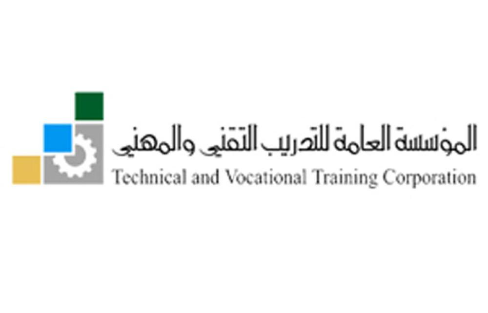 Tvtc Unveils New Identity And Vision Saudi Gazette