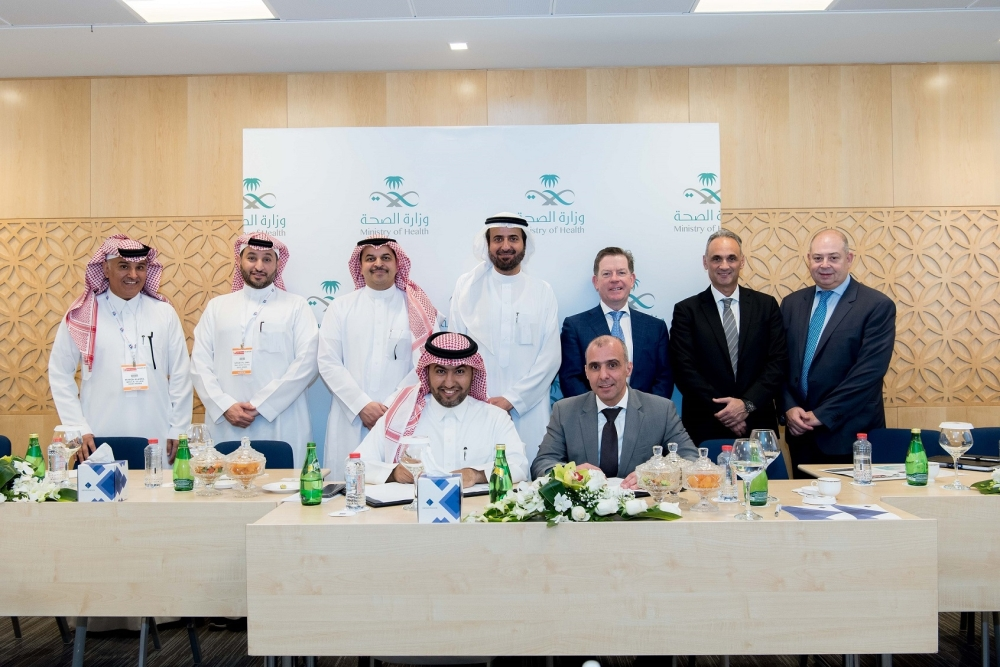 GE Healthcare signs MoU with Tatweer Medical Co develop advanced diagnostics center in Medical Village Riyadh