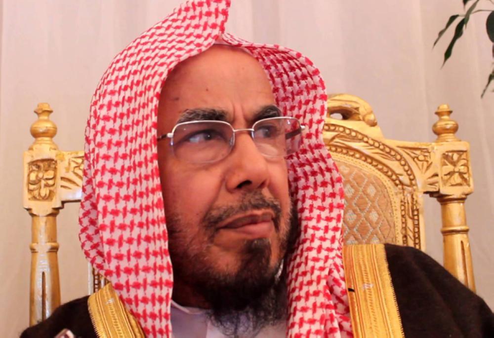 Sheikh Abdullah Al-Mutlaq