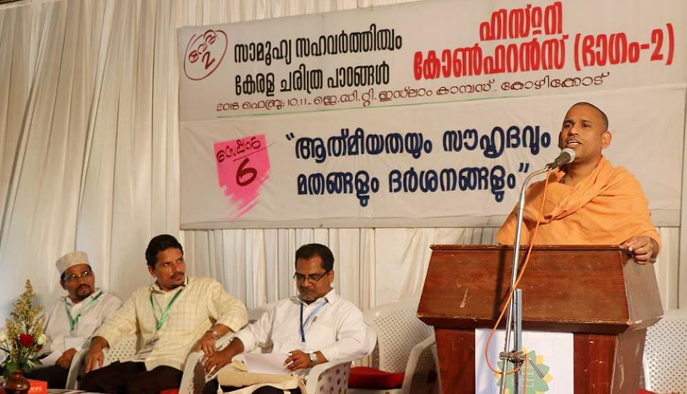 Communal harmony need of the hour in India: History conference
