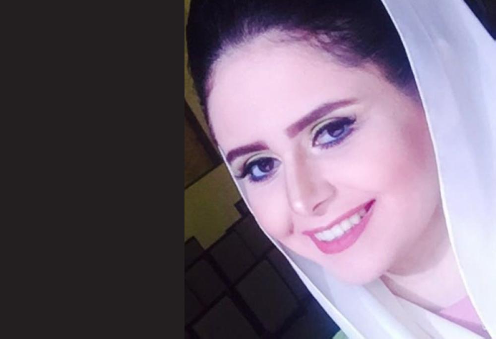Hanan Al-Nufaie
