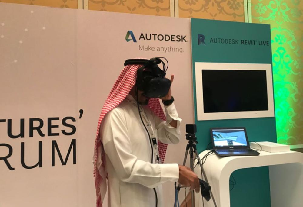 """Delegates explore VR technologies at the first edition of""""AutoDesk Future Forum"""
