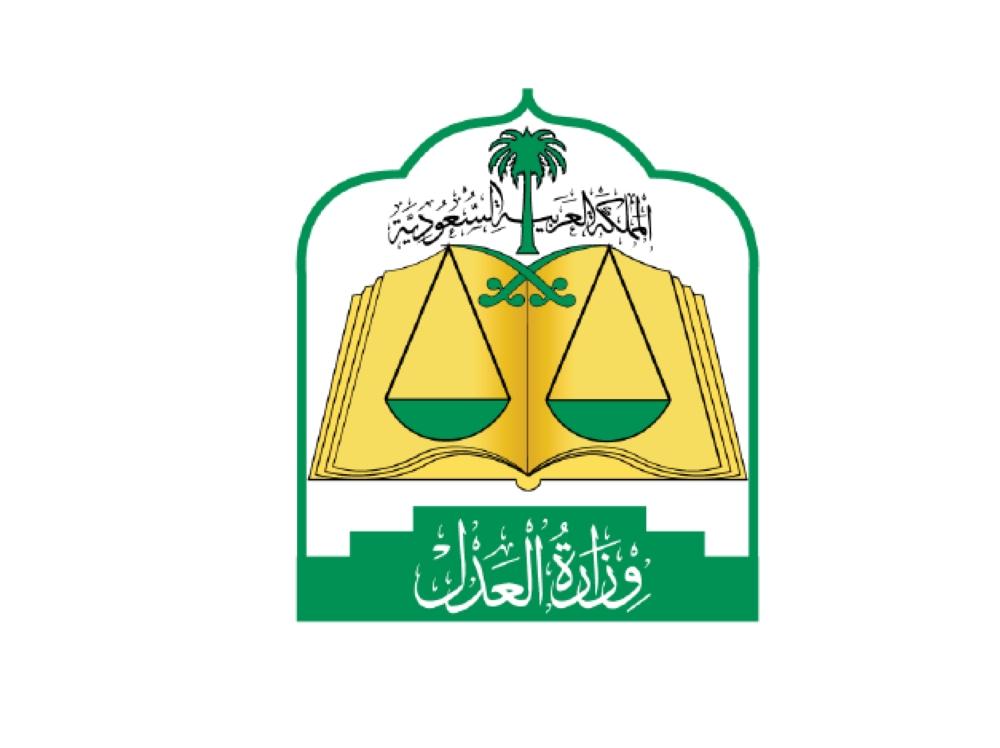 Trial of two Brotherhood members starts