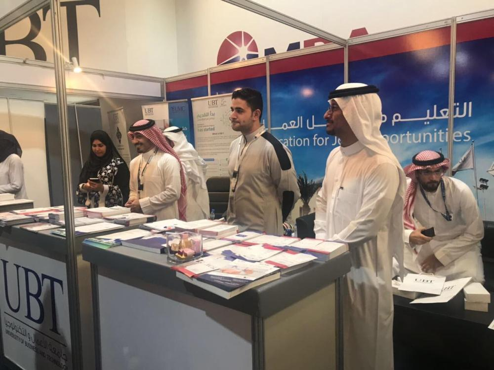 An exhibition on the sidelines of the 7th Gulf Education Conference held at  University of Business and Technology in Dhahban, Tuesday. — Courtesy photo