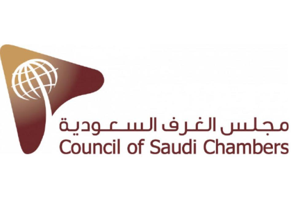 Saudi chambers suggest changes in expat levy policy