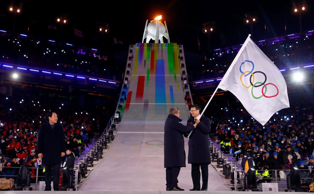 PyeongChang's closing ceremony to include preview of Beijing 2022