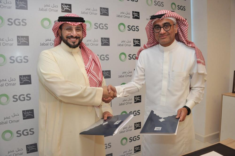 SGS and Jabal Omar to build passenger terminal in Makkah