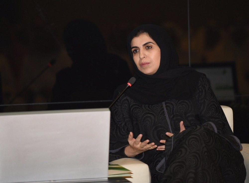 Dr. Tamader Bint Yousef Al-Rammah