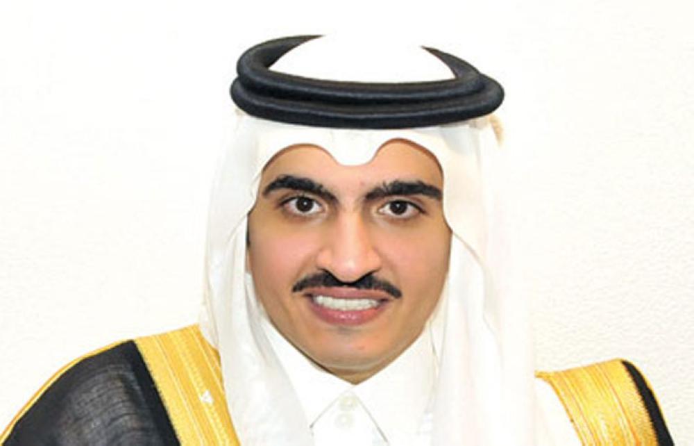 Prince Badr Bin Sultan