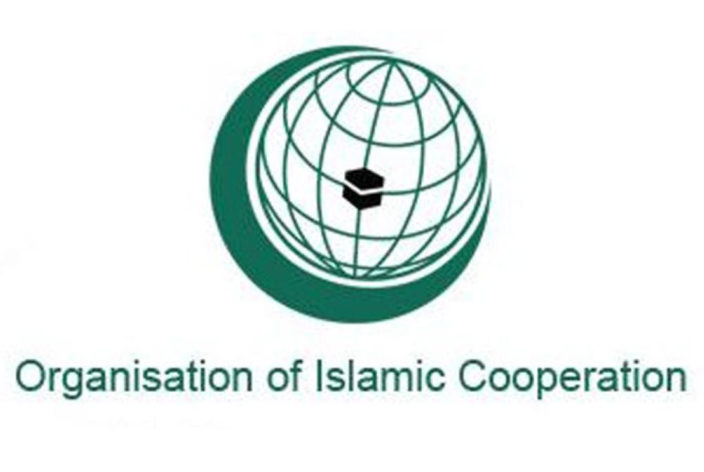 OIC voices concern over attacks against Muslims in Sri Lanka
