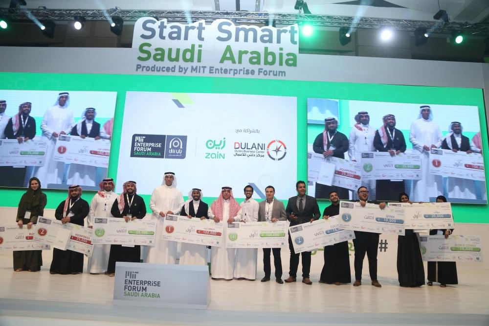 111111....MITEF Saudi-Award ceremony release-Labayh