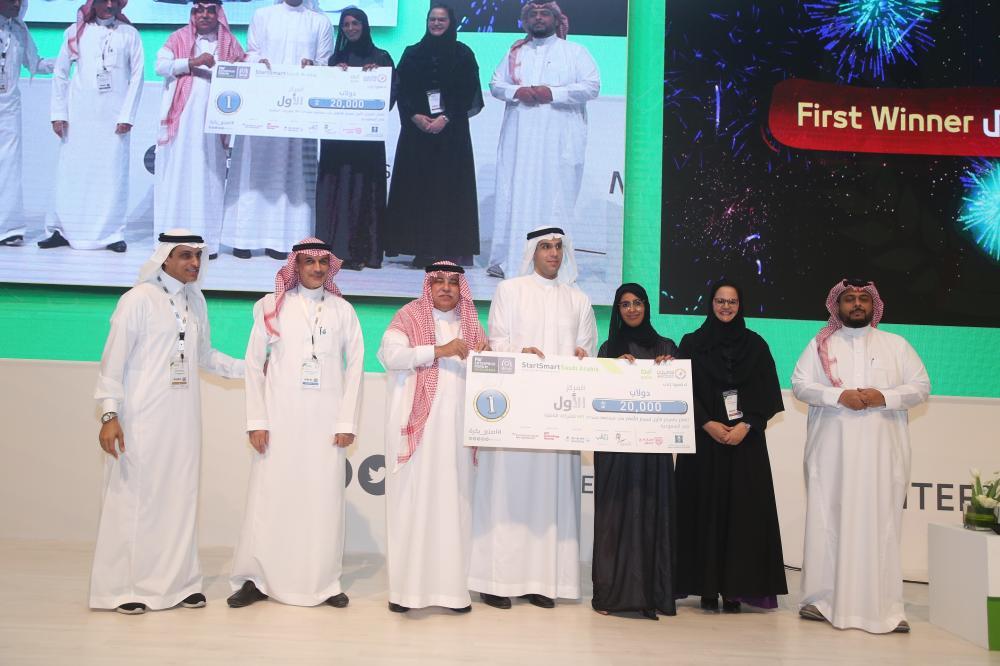 222222...MITEF Saudi-Award ceremony release-Dulab