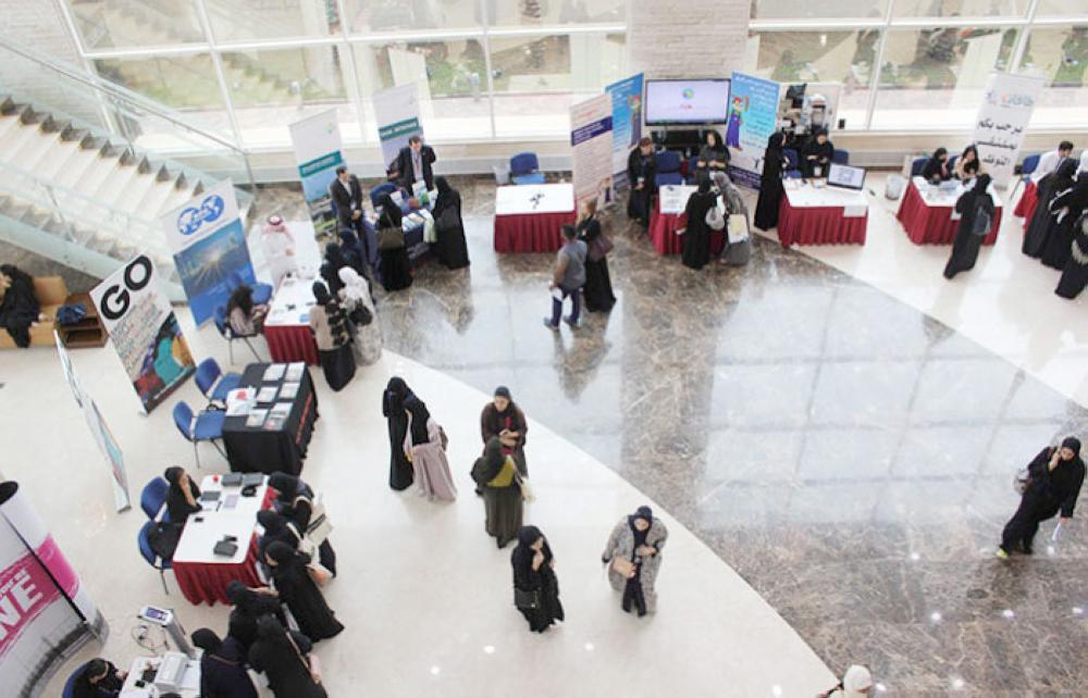 Students at a career fair in Effat University Students at a career fair in Effat University