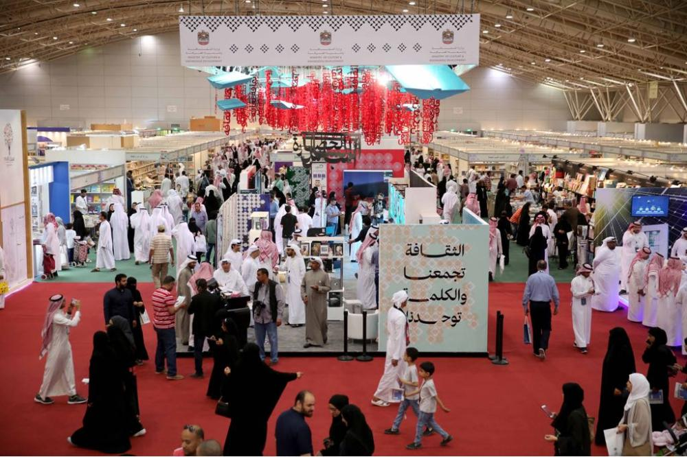 The UAE pavilion at the Riyadh International Book Fair has been a crowd puller since its opening on Wednesday.