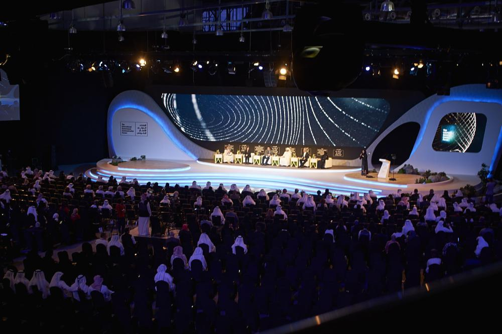 File photo of a session at the International Government Communication Forum in Sharjah.