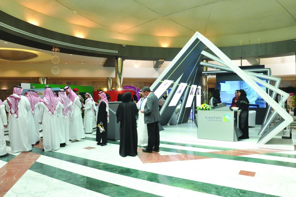 Saudi Aramco exhibition booth at the Women In Leadership Forum Riyadh.
