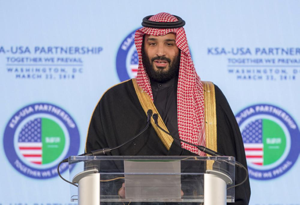 Crown Prince Muhammad Bin Salman, deputy premier and minister of defense, giving a speech during the Saudi-US Partnership Gala event in Washington, DC. on Thursday. — AFP