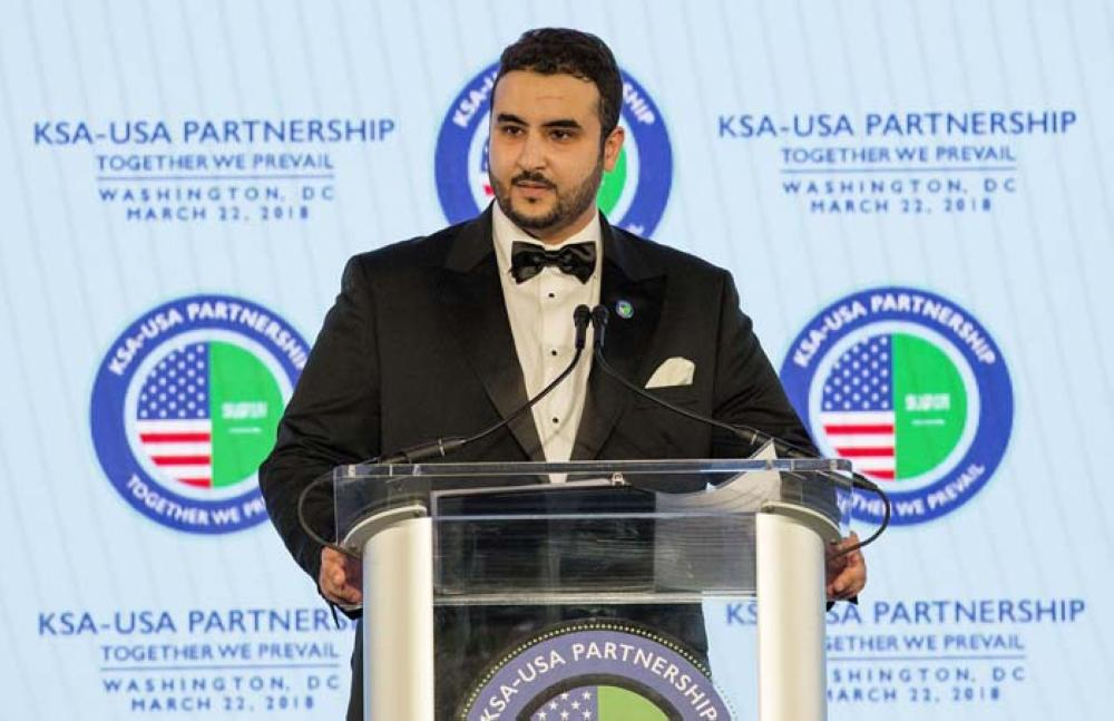Saudi Ambassador to the United States Prince Khaled Bin Salman giving a speech during the Saudi-US Partnership Gala event Washington, DC, on Thursday.  — AFP