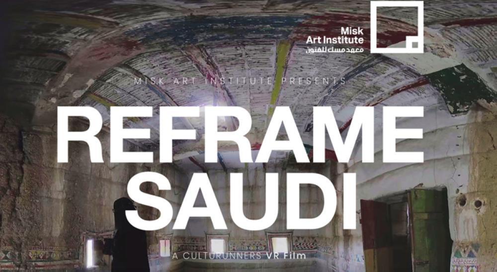 'Reframe Saudi'  Helps Share  Saudi Arabia's  Incredible Story