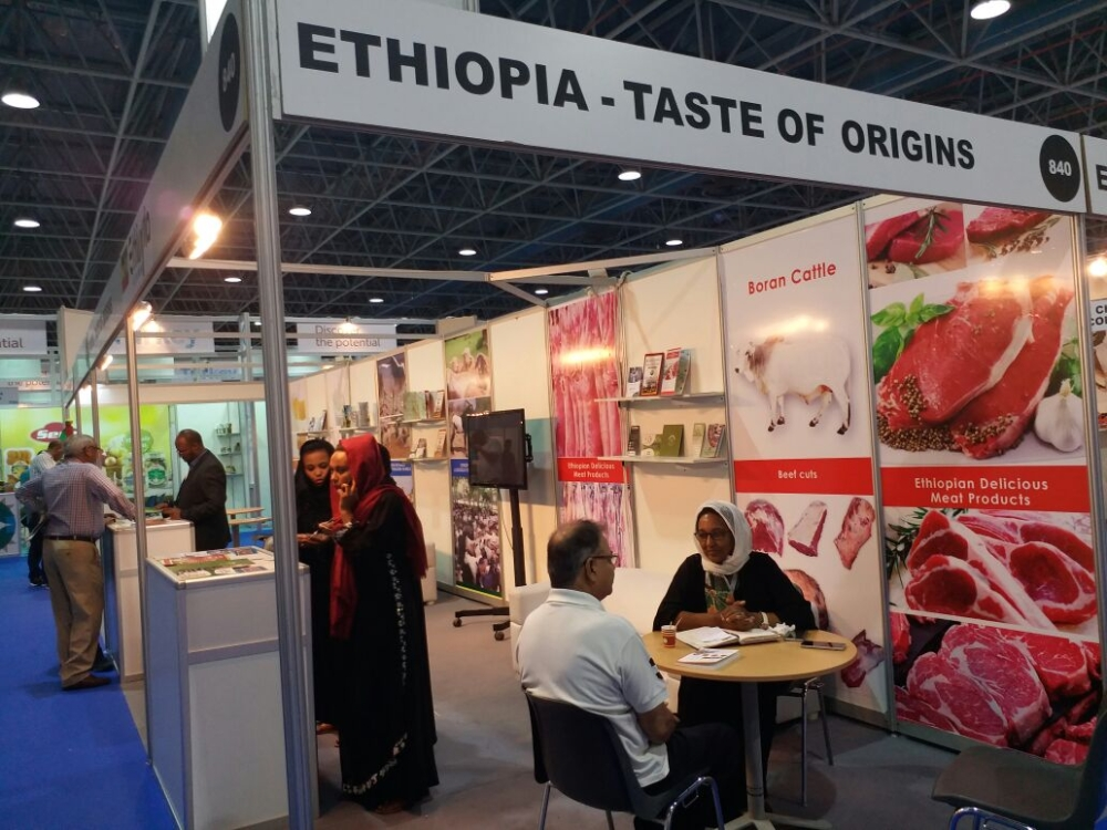 The Ethiopian stand at the International Event for Food, Beverages, and Catering, Hotel Equipment, Supplies, and Services. — Courtesy photos