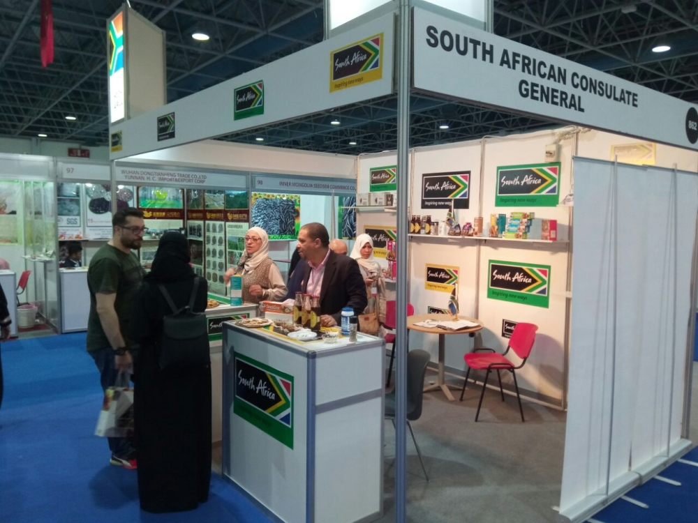 The South African stand at the International Event for Food, Beverages, and Catering, Hotel Equipment, Supplies, and Services.