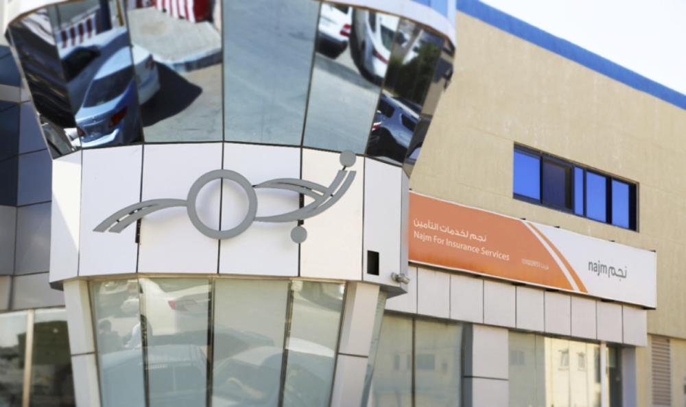 Najm Launches First Unified Database For Motor Insurance