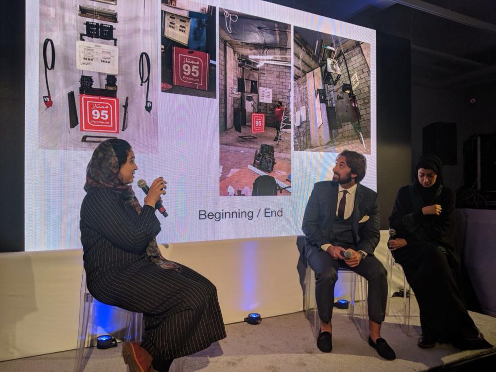 Saudi artist Khalid Zahid is seen discussing his artwork, consumerism and the local art scene.