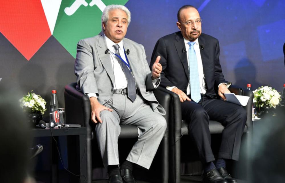 Saudi-France CEO Forum