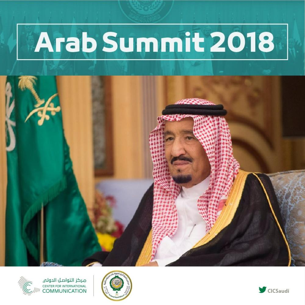 Saudi aims to pressure rival Iran at Arab League summit
