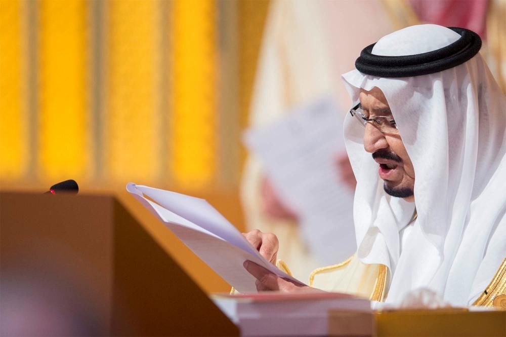 King Salman donates $150m for Jerusalem Islamic endowments