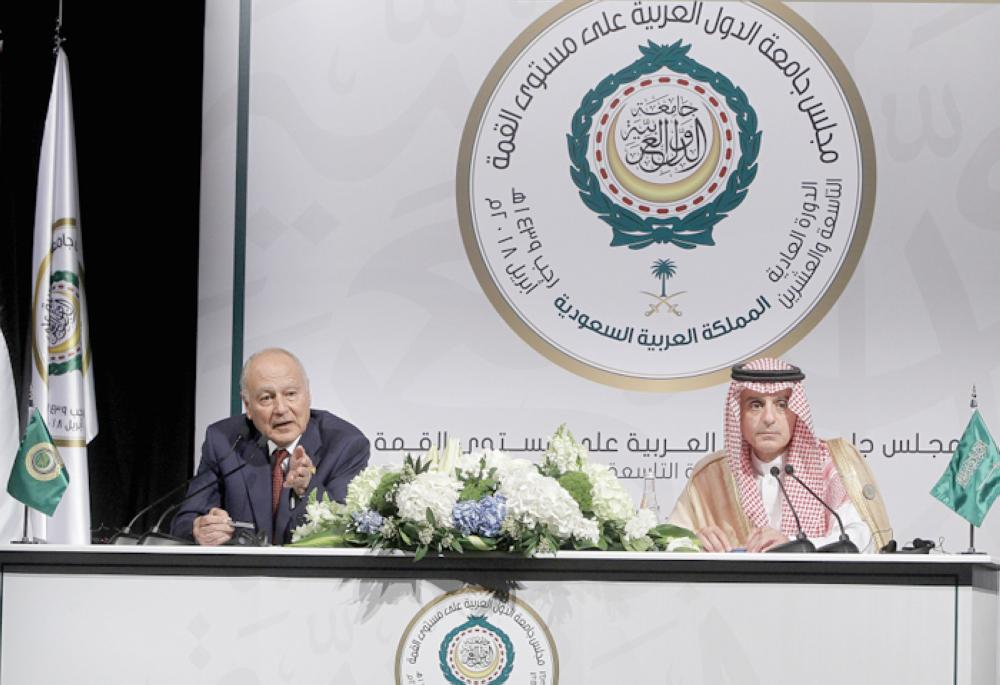 Foreign Minister Adel Al-Jubeir (R) and Secretary General of Arab League Ahmed Aboul Gheit (L) address a press conference after the conclusion of the 29th Arab Summit in Dhahran on Sunday.