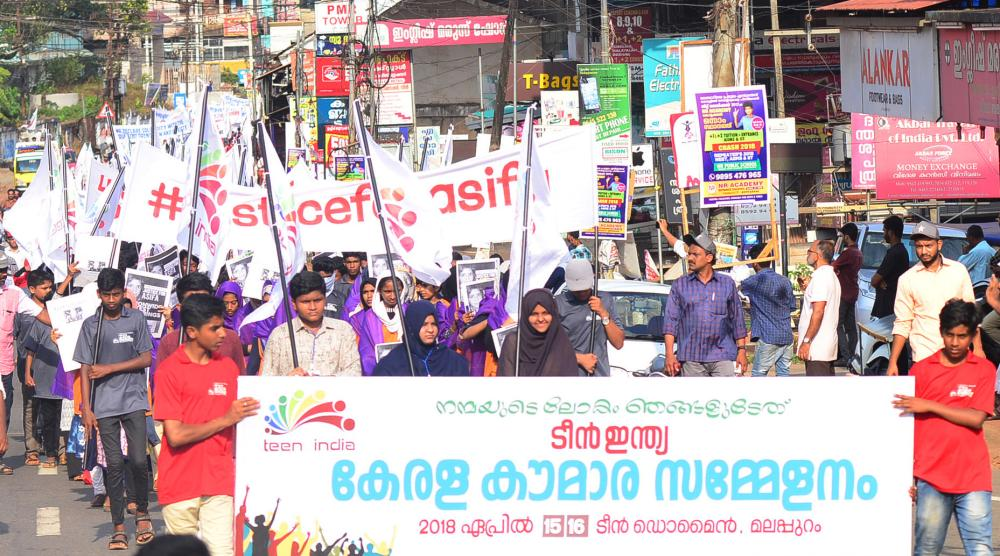 Kerala meet calls for a world free of violence against children