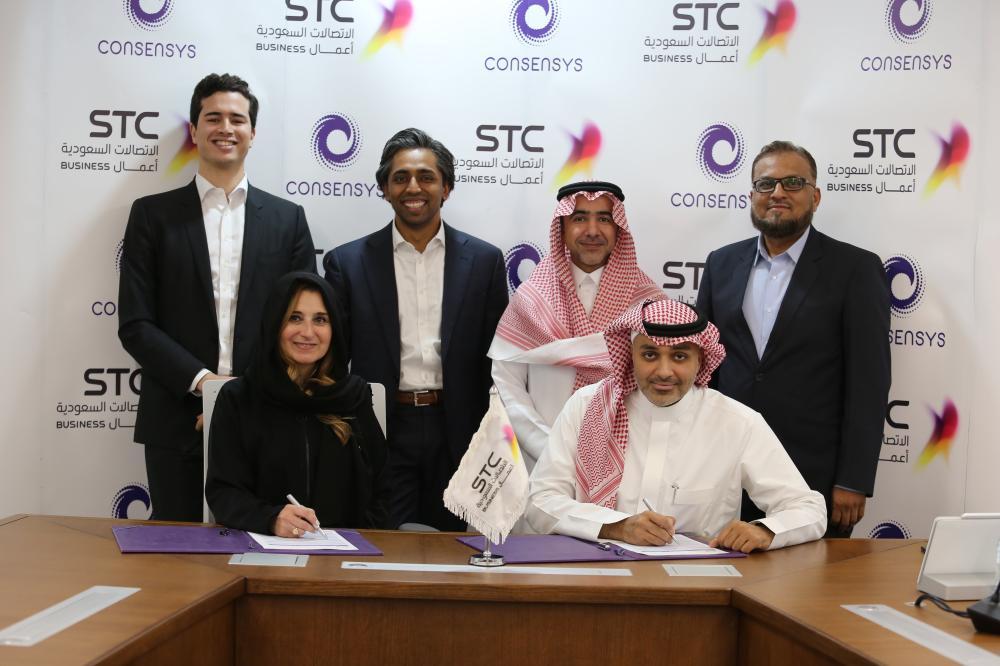 ConsenSys and STC partnership