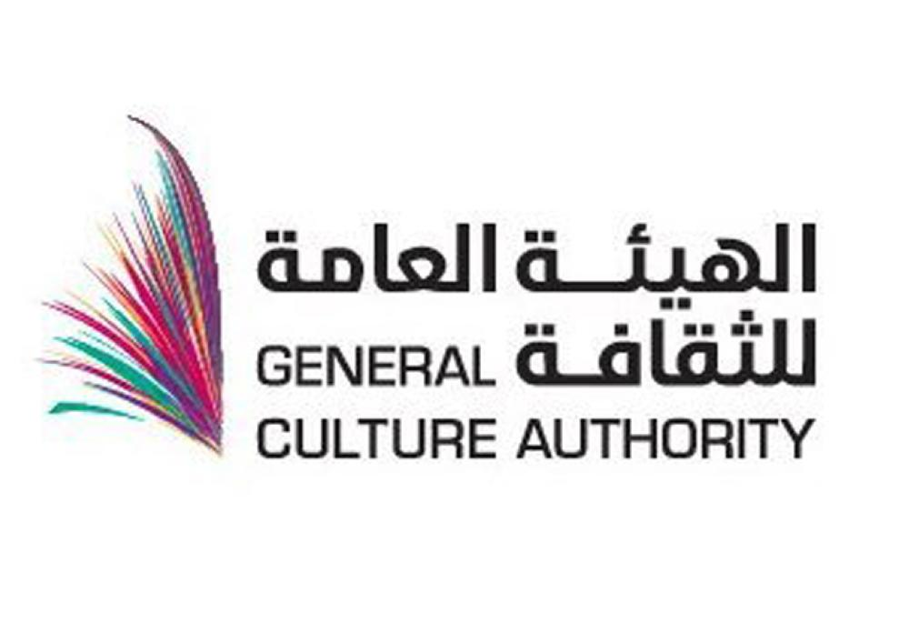 GCA ties up with Rotana to hold 100 cultural events