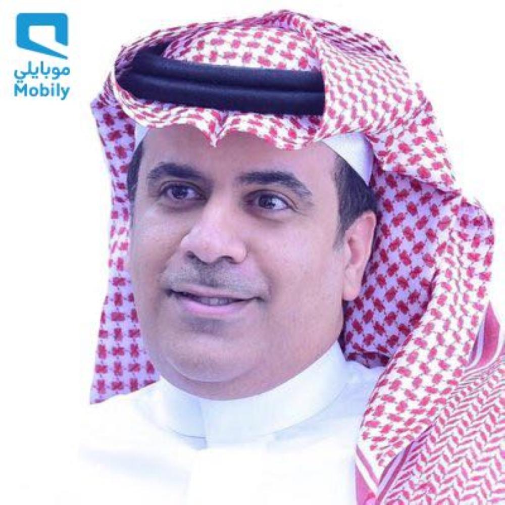 Mobily appoints Communications senior officers - Saudi Gazette
