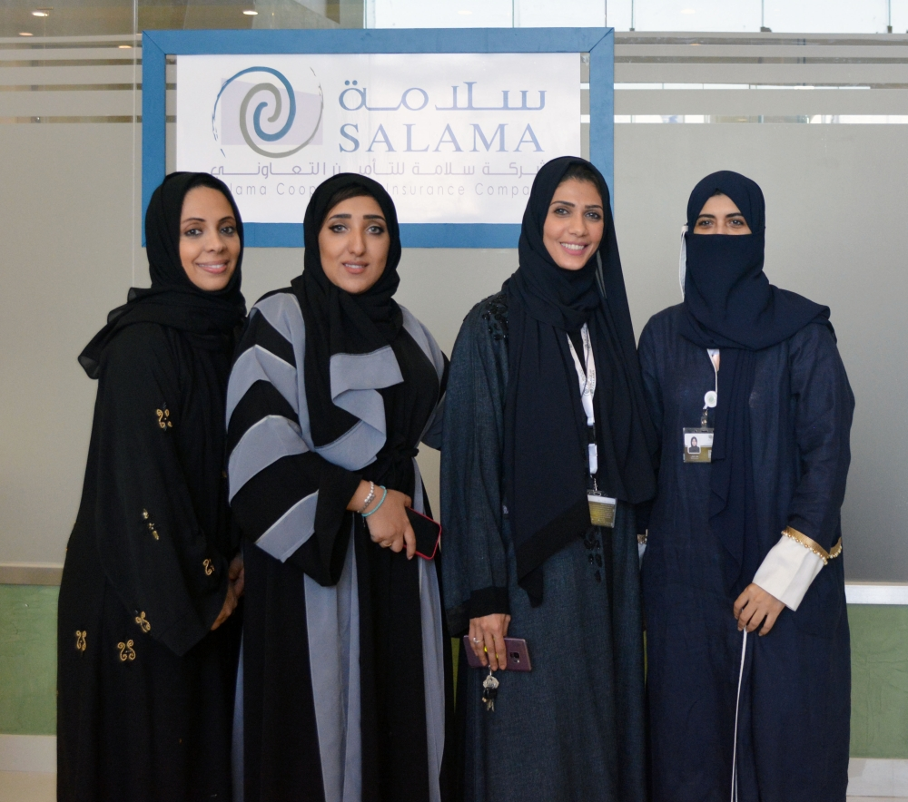 All-women  Salama Claims Cente