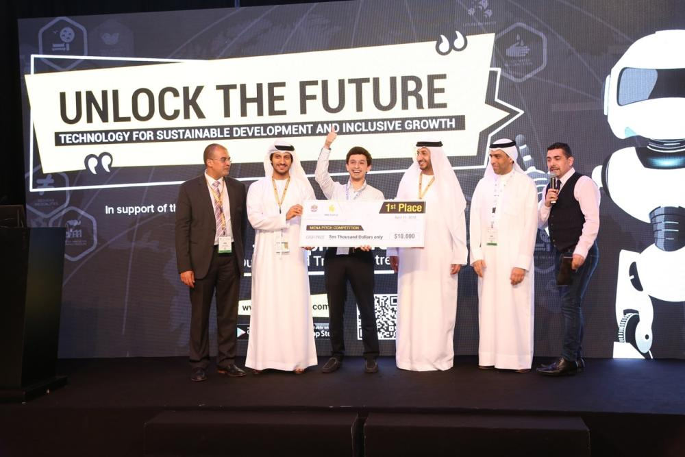 AIM Startup Winners with HE Abdullah Al Saleh & Juma Al Kait