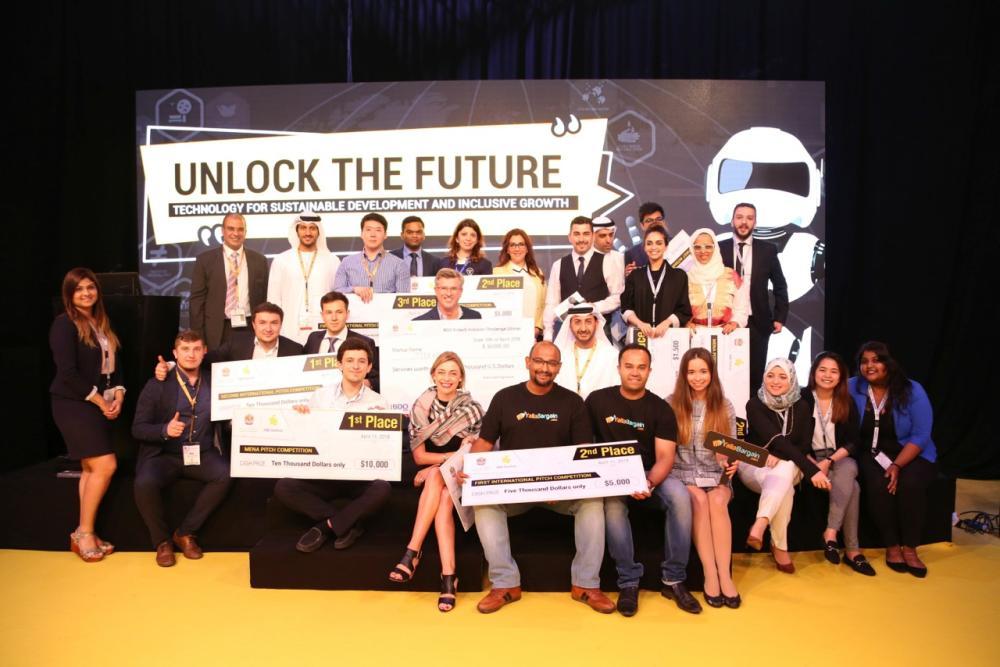 AIM Startup Winners with HE Abdullah Al Saleh & Juma Al Kait