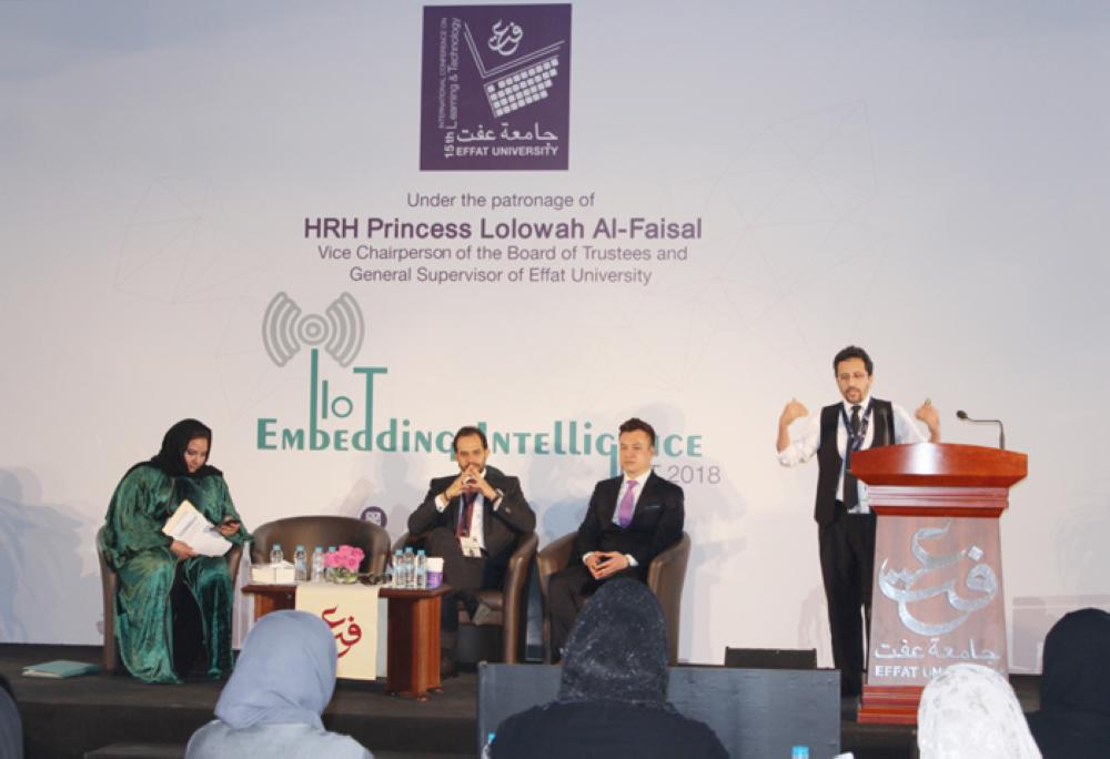 Dr. Wadee AlHalabi presenting at a recent conference at Effat University